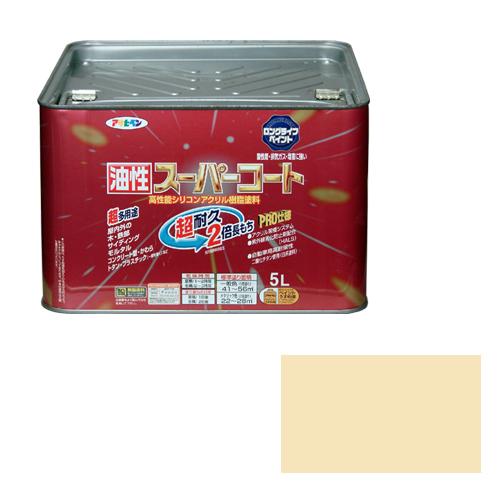 アサヒペン 油性スーパーコート 5Lーティントベージュ