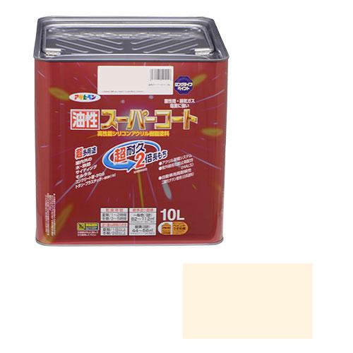 アサヒペン 油性スーパーコート 10Lーミルキーホワイト