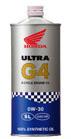 HONDA ホンダ 純正 エンジンオイル ウルトラ G4 0W-30 20L 缶 SL/MA | 0W30 20L 20リットル ペール缶 オイル 2輪 バイク 人気 交換 オイル缶 油 エンジン油 ポイント消化