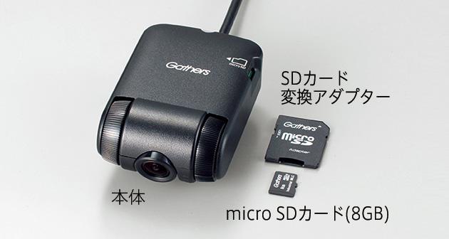 HONDA ホンダ 純正 NBOX N-BOX エヌボックス ドライブレコーダー 2018.4~仕様変更 08E30-E5X-001