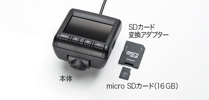 HONDA ホンダ 純正 NBOX N-BOX エヌボックス ドライブレコーダー 2018.4~仕様変更 08E30-PA2-A00