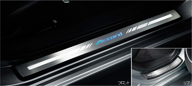 HONDA ホンダ Accord アコード ホンダ純正 サイドステップガーニッシュ フロント(LEDブルーイルミ)/リア 左右4枚セット【 2011.2~次モデル】