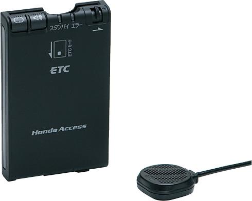 HONDA ホンダ ACCORD アコード ホンダ純正 ETC車載器(音声ガイドタイプ/アンテナ分離型)【 2012.04~次モデル】