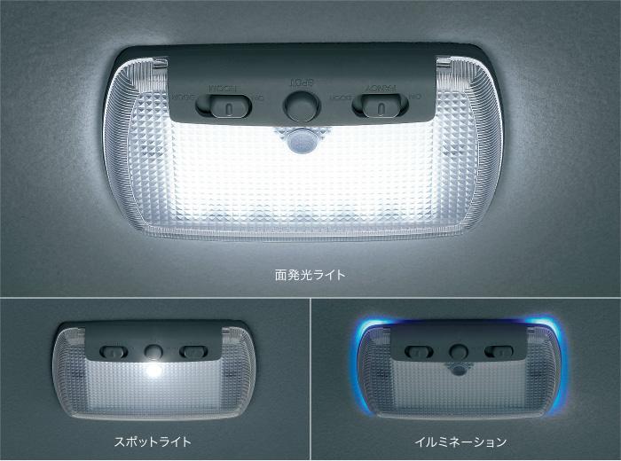 HONDA ホンダ Accord HYBRID アコードハイブリッド ホンダ純正 LEDルーフ照明 交換タイプ 1個入り 【 2014.4~次モデル】