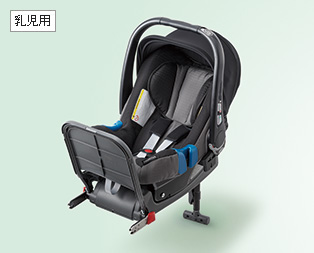 HONDA ホンダ Accord HYBRID アコードハイブリッド ホンダ純正 ISOFIXチャイルドシート Honda Baby ISOFIX(サポートレッグタイプ/乳児用) 【 2014.4~次モデル】