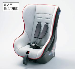 HONDA ホンダ Accord HYBRID アコードハイブリッド ホンダ純正 シートベルト固定タイプチャイルドシート スタンダード(乳児用・幼児用兼用) 【 2014.4~次モデル】