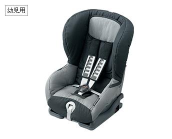 HONDA ホンダ Accord アコード ホンダ純正 ISOFIXチャイルドシート Honda Kids ISOFIX トップテザータイプ/幼児用 年式2016.5~次モデル 08P90-E13-002B