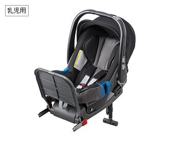 HONDA ホンダ Accord アコード ホンダ純正 ISOFIXチャイルドシート Honda Baby ISOFIX サポートレッグタイプ/乳児用 年式2016.5~次モデル 08P90-E4R-000