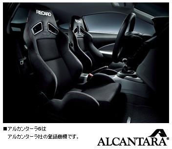 HONDA ホンダ CR-Z ホンダ純正 スポーツシート用 ベースフレーム(運転席用/助手席用)【 2011.07~次モデル】