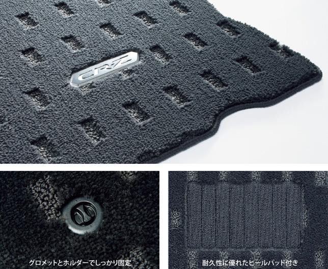 HONDA ホンダ CR-Z ホンダ純正 フロアカーペットマット プレミアム (ブラック/フロント・リアセット)【 2012.09~次モデル】