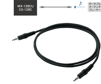 ホンダ 純正 フィット GK3 GK4 100%品質保証 GK5 GK6 GP5 GP6 カタログ 両側ステレオミニプラグ〈Oslash;3.5mm〉タイプ FIT 選択 WX-128CU パーツ HONDA AUX接続コード 2013.9~次モデル CX-128C用 ホンダ純正
