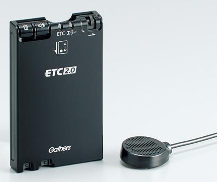 HONDA ホンダ FIT フィット ホンダ純正 ETC2.0車載器 (ナビ連動タイプ/アンテナ分離型)Gathersナビ用 [ 2016.1~次モデル]