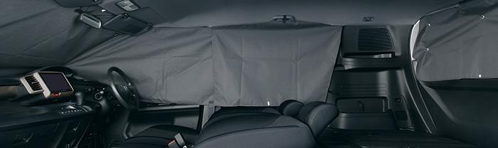【WEB限定】 HONDA ホンダ FREED Spike フリード スパイク ホンダ純正 プライバシーシェード 1台分 2014.10〜次モデル, かにのマルマサ【北海道】 1455d91b
