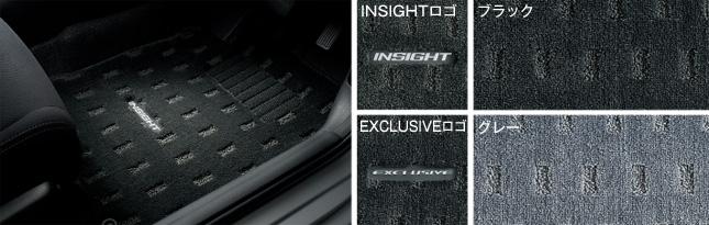 HONDA ホンダ INSIGHT インサイト ホンダ純正 フロアカーペットマット プレミアムタイプ 2011.10~次モデル