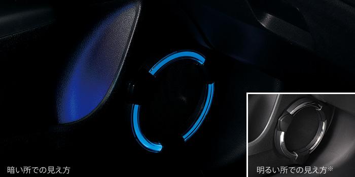HONDA ホンダ JADE ジェイド ホンダ純正 LEDスピーカーリング&ドアポケットイルミネーション 2015.5~次モデル