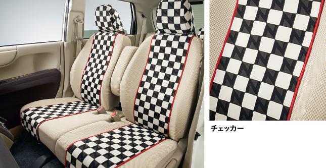 HONDA ホンダ 純正 NBOX N-BOX エヌボックス シートクロス チェッカー 2013.12~次モデル