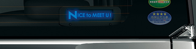 HONDA ホンダ 純正 NBOX N-BOX エヌボックス オーナメントイルミネーション LEDブルー照明(スモールライト連動/メッセージプレート3枚付属) 2015.2~次モデル