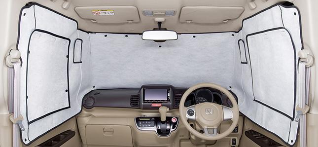 HONDA ホンダ 純正 NBOX N-BOX エヌボックス プライバシーシェード(フロントウインドウ・運転席、助手席ドアウインドウ用/小窓付) 2015.2~次モデル
