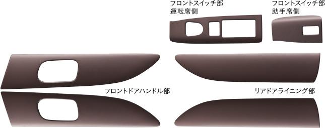HONDA ホンダ NBOX+ N-BOX+ plus エヌボックスプラス ホンダ 純正 インテリアパネル(ブラウン) 2012.12~2013.11