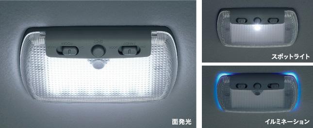HONDA ホンダ 純正 NBOX+ N-BOX+ plus エヌボックスプラス LEDルーフ照明 本体+サブハーネスアタッチメント 2013.12~次モデル