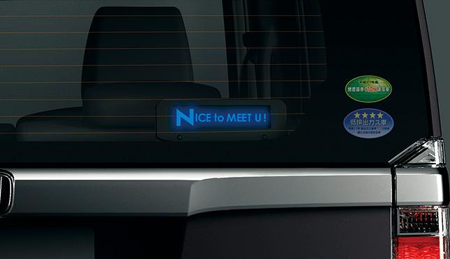 HONDA ホンダ 純正 NBOX+ N-BOX+ plus エヌボックスプラス オーナメントイルミネーション 2014.4~次モデル