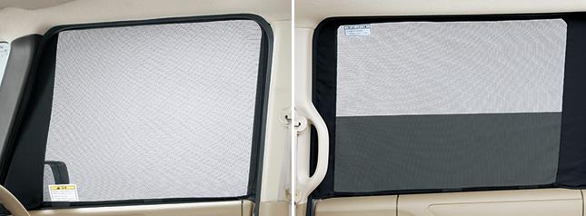 HONDA ホンダ 純正 NBOX+ N-BOX+ plus エヌボックスプラス ウインドウメッシュセット(フロントドア・リアドア用/左右4枚セット) 2015.2~次モデル