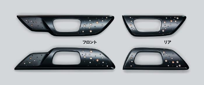 HONDA ホンダ NWGN N-WGN エヌワゴン ホンダ純正 インテリアパネル ドアライニング部(ピアノブラック/フロント・リア用/左右4点セット) 2015.10~次モデル