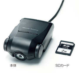 HONDA ホンダ ODYSSEY オデッセイ ホンダ純正 ドライブレコーダー 2014.5~次モデル