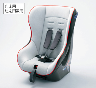 HONDA ホンダ ODYSSEY オデッセイ ホンダ純正 シートベルト固定タイプチャイルドシート スタンダード 2015.1~次モデル