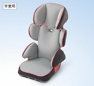HONDA ホンダ ODYSSEY オデッセイ ホンダ純正 シートベルト固定タイプチャイルドシート Hondaジュニアシート 2015.1~次モデル