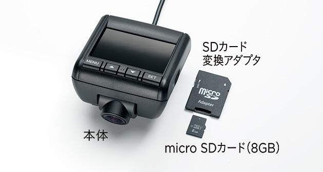 HONDA ホンダ ODYSSEY オデッセイ ホンダ純正 ドライブレコーダー (カメラ一体型/液晶モニター付) 2016.2~次モデル