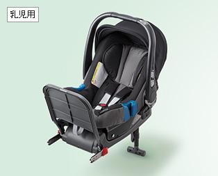 HONDA ホンダ ODYSSEY オデッセイ ホンダ純正 Honda Baby ISOFIX チャイルドシート (サポートレッグタイプ/乳児用) 2016.2~次モデル