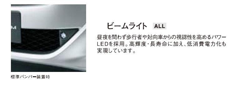 HONDA ホンダ STREAM ストリーム ホンダ純正 ビームライト【 2010.4~2012.3】