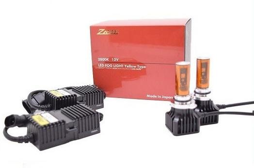 ZRAY RFY2 フォグライト専用LEDバルブキット (イエロー光) HB4 2800k 12V車専用 日本ライティング