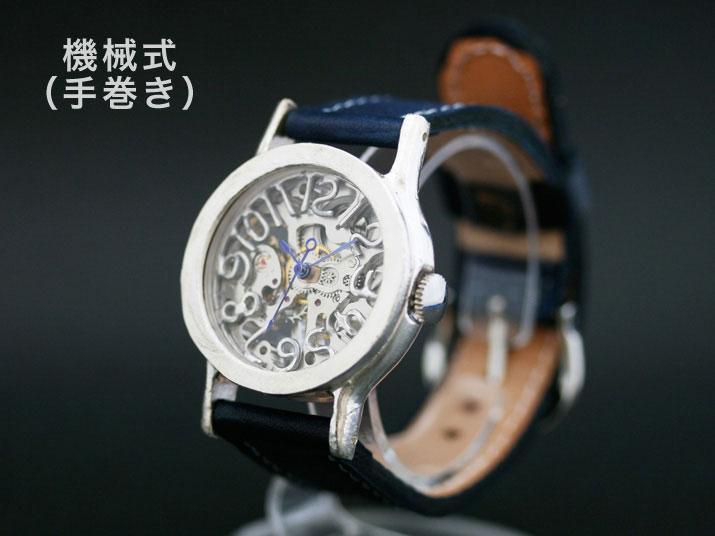 Ks Craftist Silver手作り時計