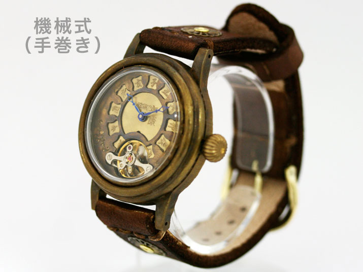 送料無料 Ks 紫陽花(あじさい)手作り腕時計, リサイクルトナー優良一番館 a7e07ba2