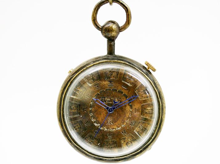送料無料 Ks J POCKT-JUMBO I手作り腕時計