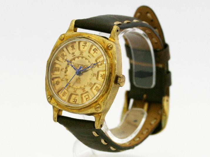 送料無料 Ks FLY BACK CUTION (漢字)手作り腕時計