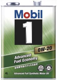 Mobil1 モービル1 エンジンオイル 0W-20 SN / GF-5 20L 缶 | 0W20 20L 20リットル ペール缶 オイル 車 人気 交換 モービルオイル モービル オイル缶 油 エンジン油 ポイント消化