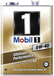 Mobil1 モービル1 エンジンオイル 0W-40 SN 20L 缶 | 0W40 20L 20リットル ペール缶 オイル 車 人気 交換 モービルオイル モービル オイル缶 油 エンジン油 ポイント消化