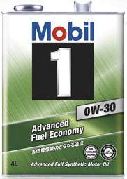 Mobil1 モービル1 エンジンオイル 0W-30 SN / GF-5 20L 缶 | 0W30 20L 20リットル ペール缶 オイル 車 人気 交換 モービルオイル モービル オイル缶 油 エンジン油 ポイント消化