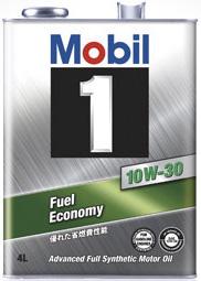 Mobil1 モービル1 エンジンオイル 10W-30 SN / GF-5 20L 缶 | 10W30 20L 20リットル ペール缶 オイル 車 人気 交換 モービルオイル モービル オイル缶 油 エンジン油 ポイント消化