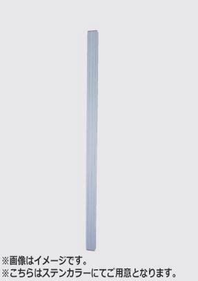 NASTA ナスタ Nパーツ 手摺笠木と下桟取付用 アルミ シリーズ KS-501NPA-ST | 部品 建築 DIY