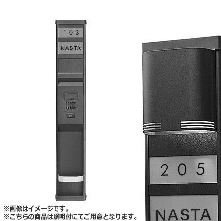 NASTA ナスタ インターホンパネル アイホン子機PR-KDX SD適合機種 対応 KS-NPC570AL シリーズ H×W×D 1024×150×35.5 (80) サテンブラック 照明付 25Wミニ クリプトン球 AC100V KS-NPC570AL-BK-S-G | インターホン パネル 新築 マンション アパート DIY 住宅 外壁