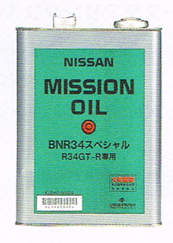 NISSAN 日産 純正 BNR34スペシャル 4L