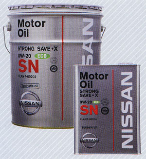 NISSAN/日产纯正引擎油!SN强壮保存X(0W-20)20L罐