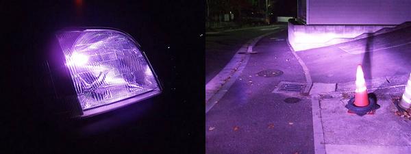 送料無料 ATLAS-MC 極艶HID H7ハーフセット(1灯セット バラスト+バーナーのセット)梅紫