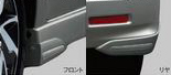 SUZUKI スズキ 純正 Spacia スペーシア アンダーエクステンションセット ブリスクブルーメタリック 2017.5~仕様変更 99000-99004-CEA
