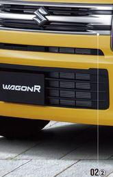 SUZUKI スズキ 純正 WAGONR ワゴンR フロントグリル 全方位モニター付メモリーナビ(メーカーオプション)装着車用 (2017.2~仕様変更) 9911C-63R80 | フロント グリル 取り付け DIY おすすめ エアロパーツ 車 外装 車用品 カー用品 部品 パーツ ポイント消化