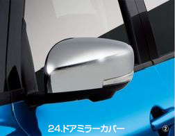SUZUKI スズキ 純正 SWIFT スイフト ドアミラーカバー LEDサイドターンランプ付ドアミラー用 [2016.12~仕様変更][ 99122-52R10 ]